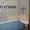 Покраска ванн в Слуцке, Солигорске.+375(44)454-43-43 вел. #1245365