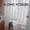 Квартира  1-2-3х на сутки Слуцк  375(44)473-60-86 ВЕЛ. #1354043