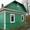 Продам дом в д. Оточка  #1507355