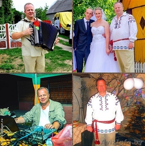 Супер Ведущий тамада на свадьбу юбилей крестины баян музыка свет по Беларуси - Изображение #3, Объявление #1257671