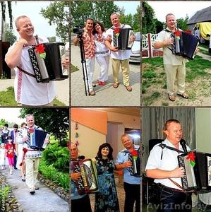 Супер Ведущий тамада на свадьбу юбилей крестины баян музыка свет по Беларуси - Изображение #7, Объявление #1257671