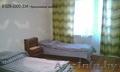 Аренда квартир посуточно Слуцк 8-029-2000-334