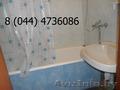 Эмалировка ванн в Слуцке, Копыле. т.+375(44)454-43-43 вел.
