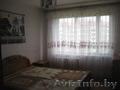 Квартиры посуточно  в Слуцке. , Объявление #1335245