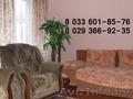 Сдам квартиру на сутки в Слуцке, отчётные документы  т.+375(33)601-85-76